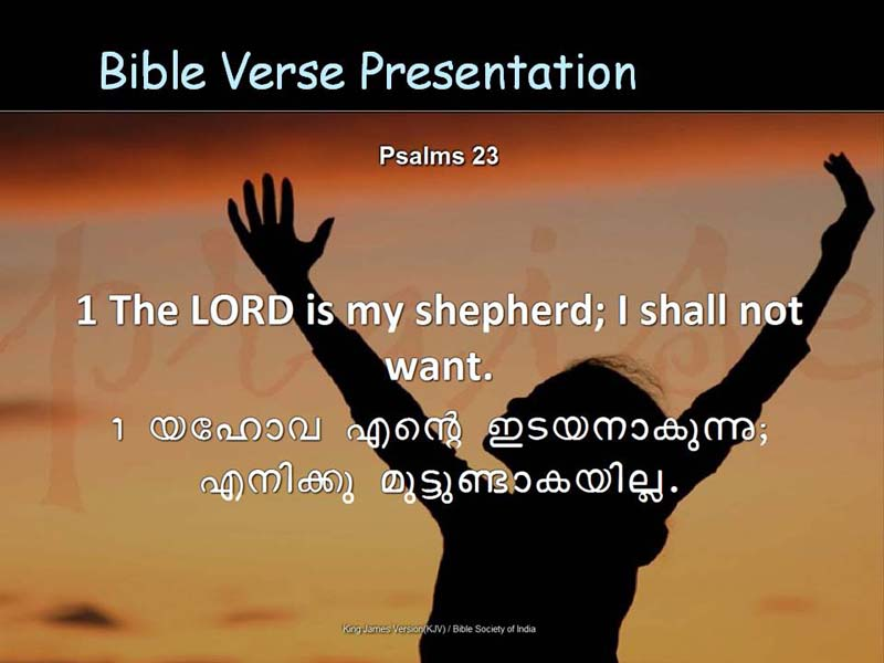 Bible presentation software free download