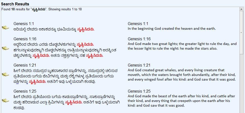 xml bible download